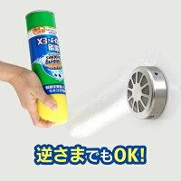 スクラビングバブル激泡バスクリーナーEX(570mL)/ジョンソン