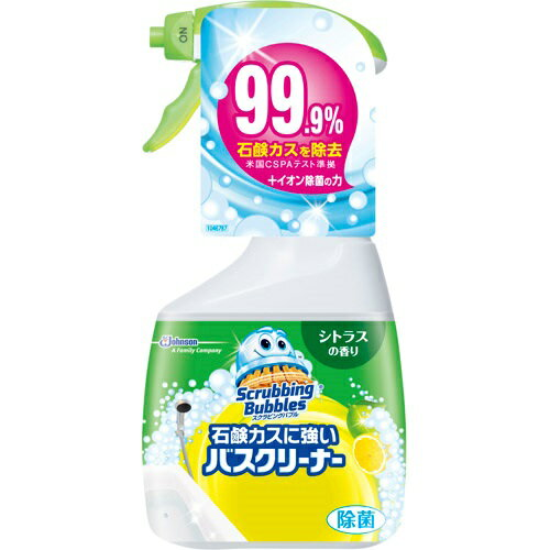 スクラビングバブル 石鹸カスに強いバスクリーナー シトラスの香り 本体(400mL)/ ジョンソン