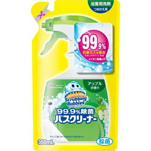 スクラビングバブル 99.9%除菌バスクリーナー アップルの香り 詰替用(350mL)/ ジョンソン