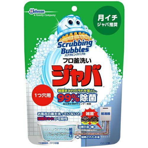 (送料無料)(まとめ買い・ケース販売)スクラビングバブル ジャバ 1つ穴用 160g(24個セット)/ ジョンソン