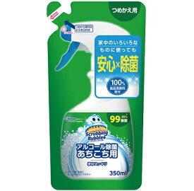 (送料無料)(まとめ買い・ケース販売)スクラビングバブル アルコール除菌 あちこち用 詰替用(350mL)(18個セット)/ ジョンソン