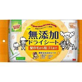 スコッチブライト フロア用ドライシート(18枚入)/ スリーエムジャパン