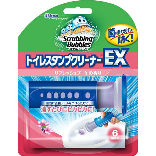 スクラビングバブル トイレスタンプクリーナーEX リフレッシュブーケの香り 本体(38g)/ ジョンソン