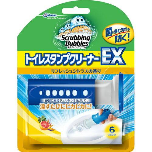 (送料無料)(まとめ買い・ケース販売)スクラビングバブル トイレスタンプクリーナーEX リフレッシュシトラスの香り 本体 38g(12個セット)/ ジョンソン