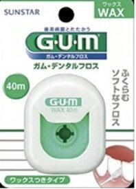 【店長オススメ!!】GUM デンタルフロス ワックス 40m/ サンスター