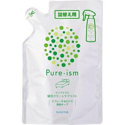 ピュアイズム 寝具クリーンケアミスト 詰替用(220mL)/ サンスター