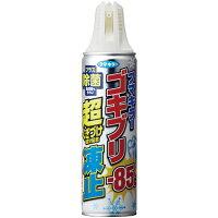 フマキラーゴキブリ超凍止ジェット除菌プラス(230mL)/フマキラー