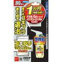 フマキラー ゴキブリ殺虫スプレー ワンプッシュププロラス 約80回分(20mL)/ フマキラー