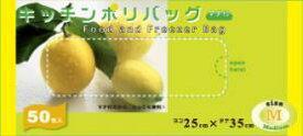 キッチンポリバッグ マチ付 M 半透明 50枚入/ オルディ