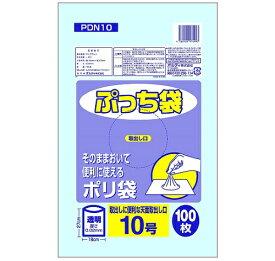 ぷっち袋 10号 100枚/ オルディ