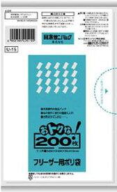 (送料無料)(まとめ買い・ケース販売)サニパック U-15 フリーザー用ポリ袋 半透明 200枚(20個セット)/ サニパック