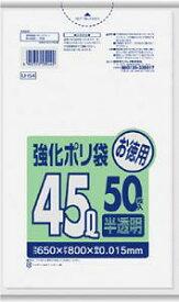 (送料無料)(まとめ買い・ケース販売)強化ポリ袋 45L 半透明 50枚(20個セット)/ サニパック