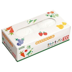 食品保存用ポリ袋 スマートキッチン(200枚入)/ 日本サニパック