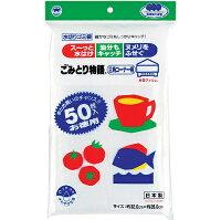 ボンスターごみとり物語水切りゴミ袋三角コーナー用(50枚入)/ボンスター