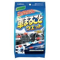 カーオール車まるごとウエット全塗装色対応(30枚入)/オカモト産業