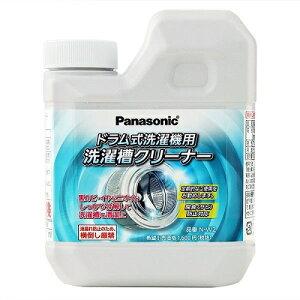 洗濯槽クリーナー パナソニック N-W2 ドラム洗濯機用 (1回分)/ パナソニック