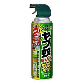 アース ヤブ蚊ジェットプロプレミアム 屋外専用 無香料(450mL)/ アース