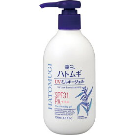 麗白 ハトムギUVミルキージェル(250mL)/ 熊野油脂