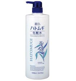 麗白 ハトムギ化粧水 本体 大容量サイズ(1L)/ 熊野油脂