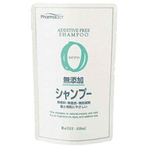 ファーマアクト 無添加シャンプー 詰替用(450mL)/ 熊野油脂