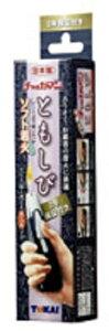 チャッカマンともしび DTY2201/ 東海たばこ