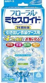 フローラルミセスロイド 引き出し・衣装ケース用 ホワイトアロマソープの香り (24個入)/ 白元アース