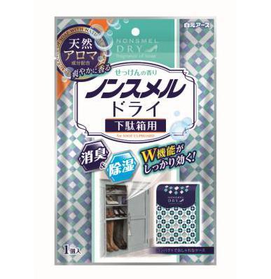 ノンスメルドライ下駄箱用 せっけんの香り (1個入)/ 白元アース
