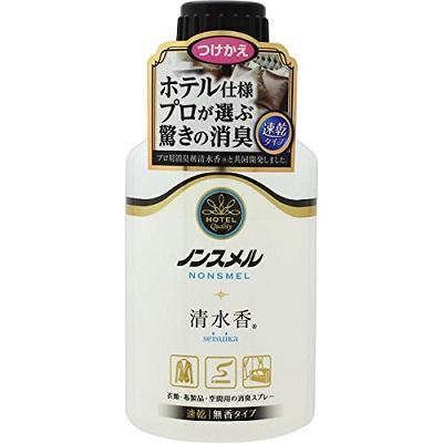 (送料無料)(まとめ買い・ケース販売)ノンスメル 清水香 無香料 付替 300ml(15個セット)/ 白元アース