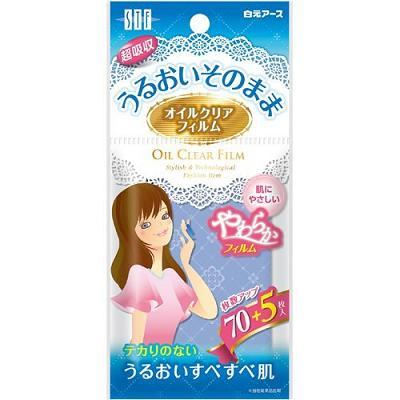 ソックタッチフレンド オイルクリアフィルム 75枚/ 白元アース