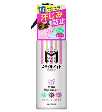 ミセスロイド スタイルメイト 汗じみ防止ミスト(145mL)/ 白元アース