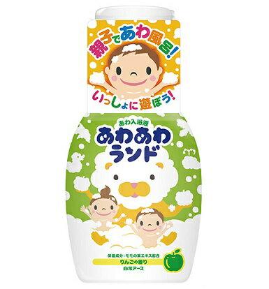 あわ入浴液 あわあわランド りんごの香り(300mL)/ 白元アース