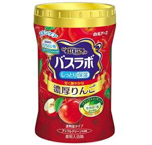 HERS バスラボ ボトル 濃厚りんごの香り 640g