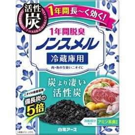 【期間限定セール!!】ノンスメル 1年間脱臭 冷蔵庫用(1個入)/ 白元アース