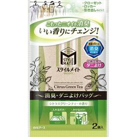 ミセスロイド スタイルメイト 消臭・ダニよけバッグ シトラスグリーンティーの香り(2個入)/ 白元アース