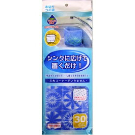 ごみっこポイ スタンドタイプE 花柄 ブルー(30枚入)/ ネクスタ