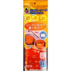 ごみっこポイ スタンドタイプE 花柄 オレンジ(15枚入)/ ネクスタ