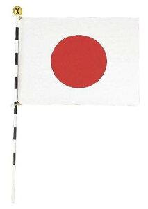 国旗セット/ 増田神具