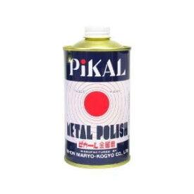 ピカール液 300g/ 日本磨料