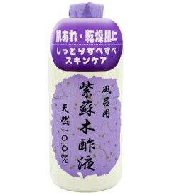 紫蘇木酢液(490mL)/ 森林研究所
