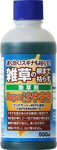 (ケース販売・送料無料)除草剤 Superはやきき 500ml (グリホサート+MCPA液剤)(20本セット)/ ハート