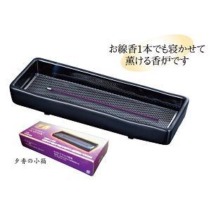 夕香 黒/ ナカムラ商事