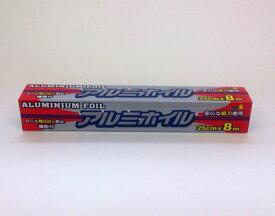 withLife アルミホイル 25cm×8m/ シライシ