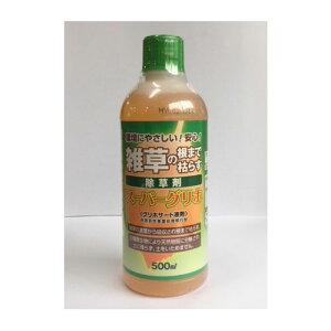除草剤 スーパーグリホ 500ml (グリホサート液剤)/ ハート