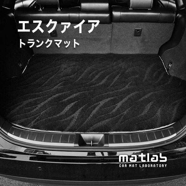 トヨタ エスクァイア トランクマット(ラゲッジマット) 7人/8人 ガソリン車/ハイブリッド車専用 エスクワイア H26年10月 (FATタイプ)