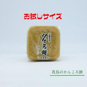 かんころ餅(小)プレーン/1本