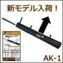 毛ばたきケース AK-1 // 【メール便OK!】 毛バタキ 羽根 ブラシ //