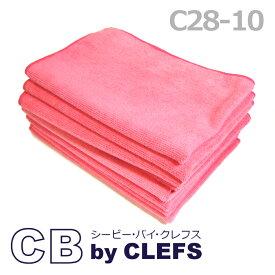 CB(シービー) マイクロファイバークロス C28 【10枚組】