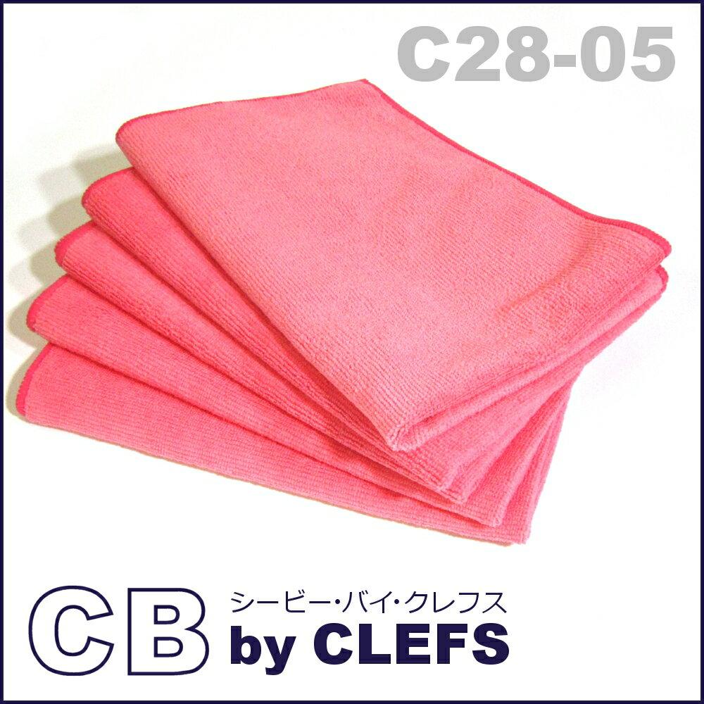 CB(シービー) マイクロファイバークロス C28 【5枚組】