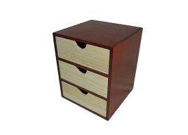 卓上 小物入れ【 収納ボックス 引き出し 木製 オシャレ シンプル ケース 小物 三段チェスト 整理 収納 小さめ アクセサリー収納 シンプル 塗装 にんき 人気 かっこいい かわいい 可愛い 引き出しミニラック 木 整理 整頓】