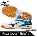 ミズノ 卓球シューズ ウエーブカイザーブルク4 WAVE KAISERBURG 4 81GA162009